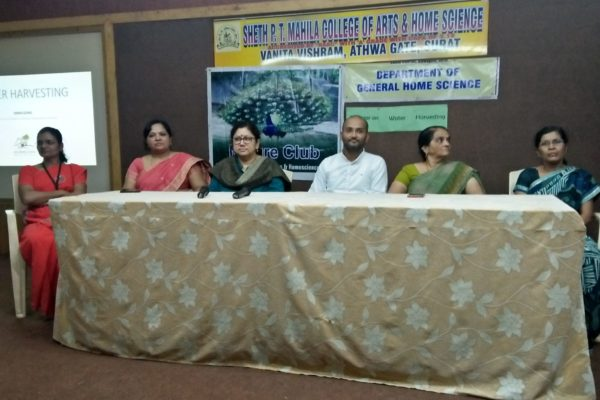 Seminar on Water Harvesting organized by Nature Club in association with Department of General Home Science